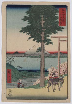 Utagawa Hiroshige: Mount Kanō in Kazusa Province. - Library of Congress