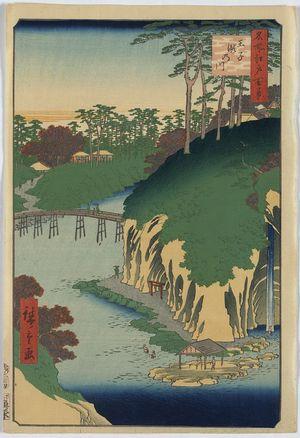 Utagawa Hiroshige: Takinogawa, Ōji. - Library of Congress