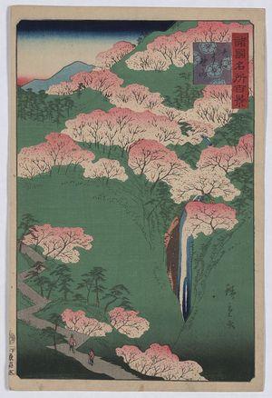 Utagawa Hiroshige: Yoshino Mountain in Yamato Province. - Library of Congress