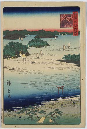歌川広重: Kubodani Beach in Sanuki Province. - アメリカ議会図書館
