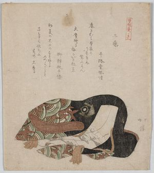 Totoya Hokkei: Kudō (suketsune) no isyō - Library of Congress