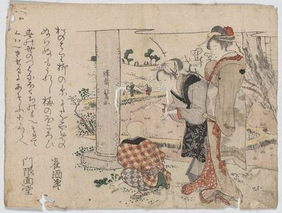 Teisai Hokuba: Spring outing. - Library of Congress