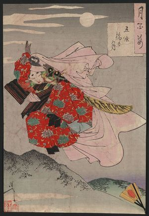 Tsukioka Yoshitoshi: Moon at Gojō Bridge. - Library of Congress