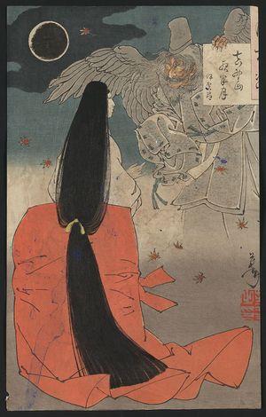 Tsukioka Yoshitoshi: Night moon over Mount Manno. - Library of Congress