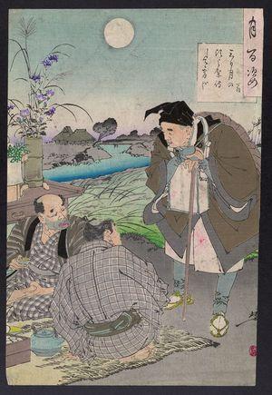 月岡芳年: Matsuo Bashō - アメリカ議会図書館