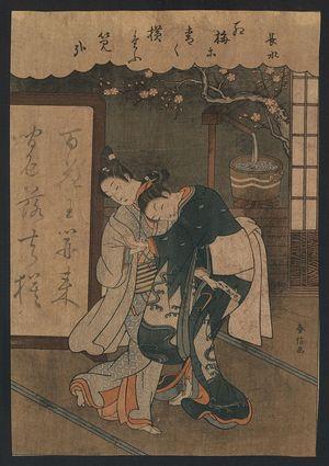 鈴木春信: The poet Chōsui. - アメリカ議会図書館