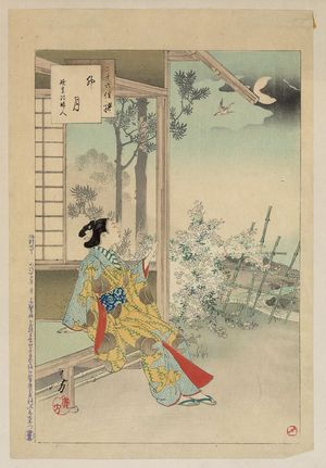 Mizuno Toshikata: The fourth month. - Library of Congress