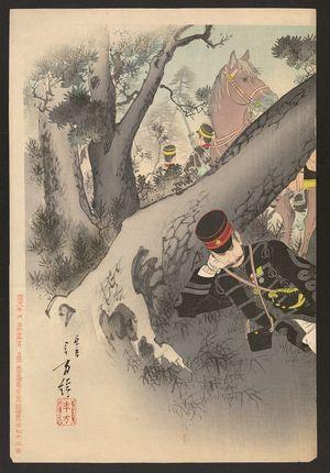 水野年方: The daring Lt. General Tachimi. - アメリカ議会図書館