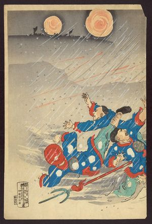 Utagawa Kokunimasa: Attack in a snowstorm on the 100 Shaku Cliff in Weihaiwei Bay. - Library of Congress