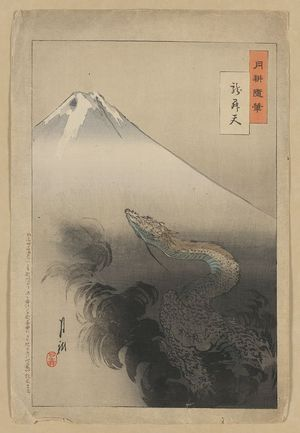 Ogata Gekko: Dragon rising to the heavens. - Library of Congress