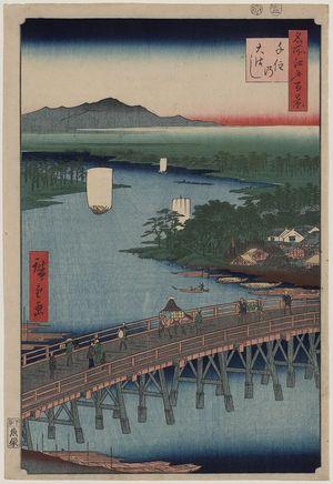 歌川広重: Senju great bridge. - アメリカ議会図書館
