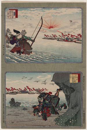 Adachi Ginko: Nasu no Yoichi; Atsumori and Naozane. - Library of Congress