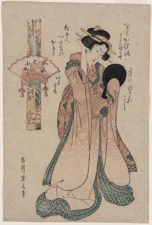 菊川英山: Kiyomizu Komachi. - アメリカ議会図書館