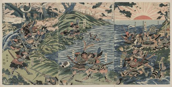 Katsukawa Shuntei: Battle at the Nyoirin Hall (Nyoririn Temple) in Washū. - Library of Congress