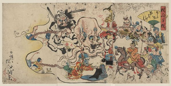Kawanabe Gyōsai: A comic Buddhist rosary procession. - アメリカ議会図書館