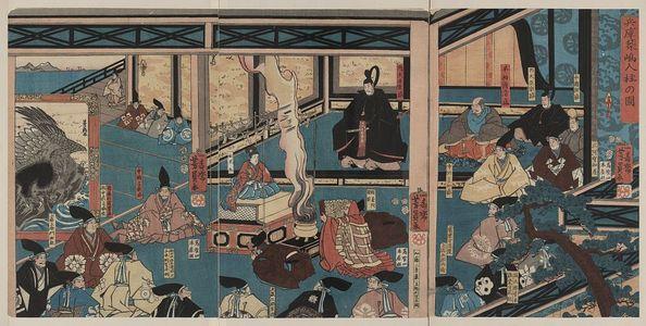 Utagawa Yoshikazu: Marking the new site for the capital at Hyōgo. - Library of Congress