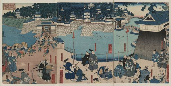 Yoshifuji: On the road, Kusunoki, Masashi passing by or barricading himself into Chihaya Castle. - Library of Congress