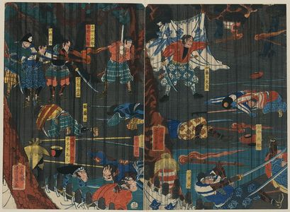 Utagawa Yoshikazu: Scene from a Soga play. - Library of Congress