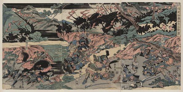 勝川春亭: The great battle at Kurikara Valley. - アメリカ議会図書館