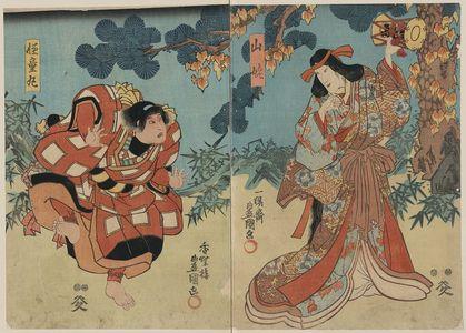 Utagawa Toyokuni I: Yamauba to kaidōmaru - Library of Congress