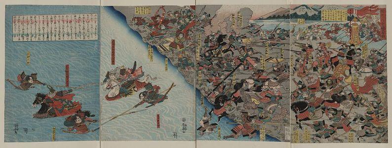 Utagawa Yoshitora: The great battle at Kawanakajima in Shinshu. - Library of Congress
