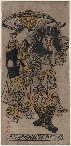 Nishimura Shigenobu: Shoki and a courtesan beneath an umbrella. - Library of Congress