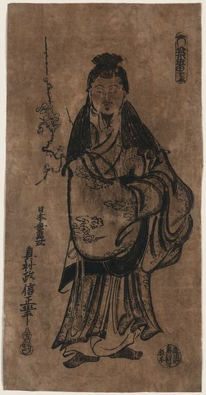 Okumura Masanobu: Portrait of Sugawara Michizane. - Library of Congress