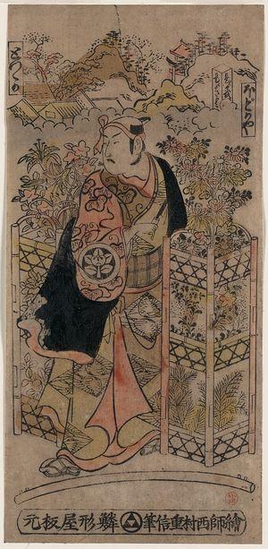 Nishimura Shigenobu: Ichimura Takenojo IV as a flower vendor. - Library of Congress