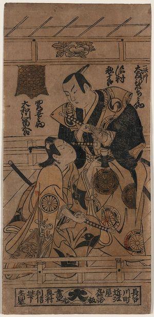 Okumura Toshinobu: Sawamura Sojuro as Ichihoshi Otomo Hitachinosuke and Yamatogawa Tomigoro as Tsukewaka Yonosuke. - Library of Congress