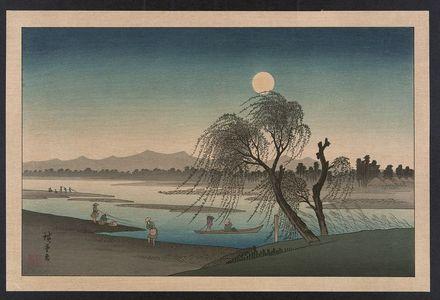 Utagawa Hiroshige: [Fūkeiga] - Library of Congress