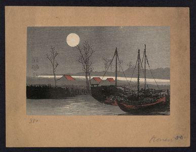 Uehara Konen: Sailboats moored under the moon. - アメリカ議会図書館