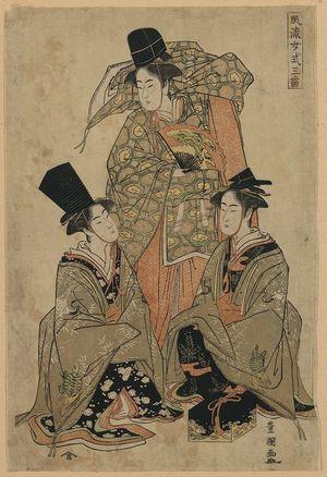 Utagawa Toyokuni I: Fūryū onna shikisanba - Library of Congress