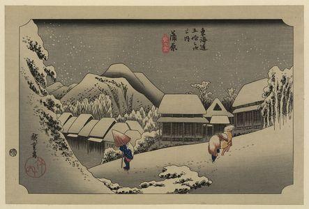 歌川広重: Kanbara - アメリカ議会図書館