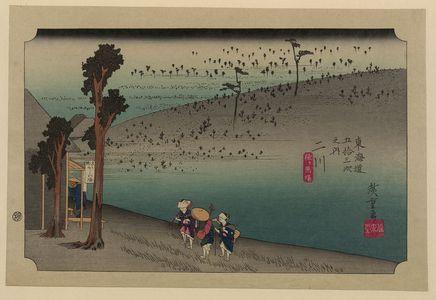 Utagawa Hiroshige: Futagawa - Library of Congress