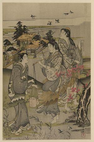 窪俊満: Plovers at Tamagawa. - アメリカ議会図書館