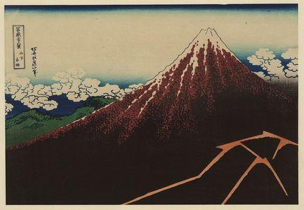 Katsushika Hokusai: Shower below the summit. - Library of Congress