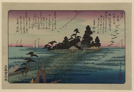 歌川広重: Descending geese at Haneda. - アメリカ議会図書館