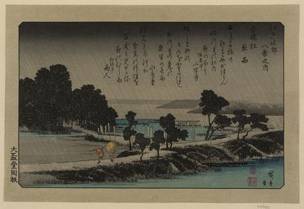 Utagawa Hiroshige: Evening rain at Azuma Shrine. - Library of Congress