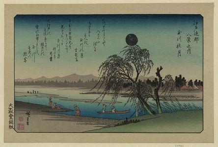 Utagawa Hiroshige: Autumn moon over Tama River. - Library of Congress
