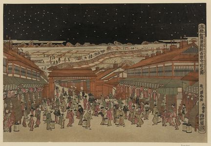 Utagawa Toyoharu: Perspective picture of famous places of Japan: Nakanocho in Shin-Yoshiwara. - Library of Congress