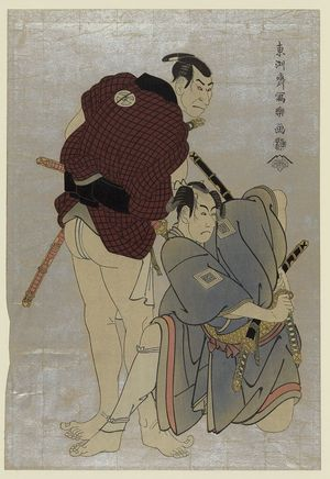 Toshusai Sharaku: The actors Ōtani Oniji III and Ichikawa Omezō I. - Library of Congress