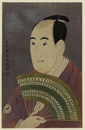 Toshusai Sharaku: The actor Sawamura Sōjūrō III in the role of Ōgishi Kurando. - Library of Congress