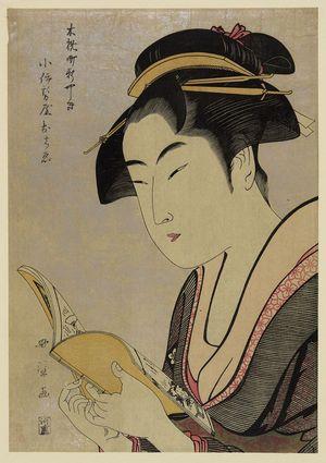 Kitagawa Utamaro: Ochie of the Ko-ise-ya of the Arayashiki in Kobikichō. - Library of Congress