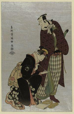 東洲斎写楽: Matsumoto Kōshirō IV in the role of rich man Yamato no Yabo and Nakayama Tomisaburō I in the role of the courtesan Umegawa from Shinmachi. - アメリカ議会図書館