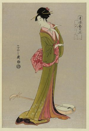 Hosoda Eishi: Itsutomi - Library of Congress