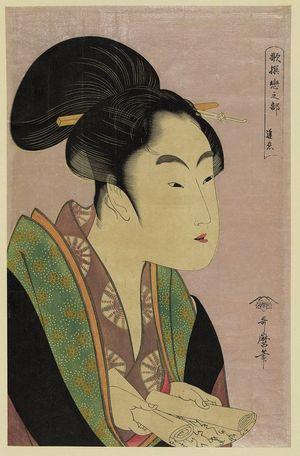 Kitagawa Utamaro: Nightly love. - Library of Congress