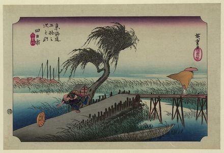 歌川広重: Yokkaichi - アメリカ議会図書館