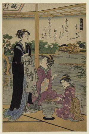 Hosoda Eishi: Otomo no Kuronushi. - Library of Congress