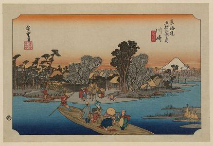 Utagawa Hiroshige: Kawasaki - Library of Congress