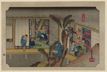 Utagawa Hiroshige: Akasaka - Library of Congress